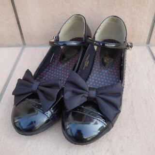 フォーマル 靴 22cm