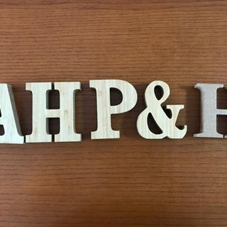 アルファベットの置物