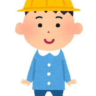 【お譲りください】認定こども園武里幼稚園の男の子制服