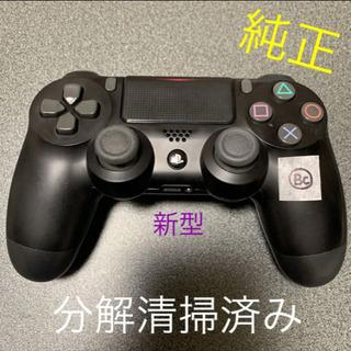 【ネット決済】PS4 新型 コントローラー DUALSHOCK4...