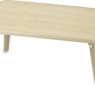 【未使用】パール金属 ちゃぶ台 ナチュラル ローテーブル …