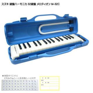 SUZUKI  鍵盤ハーモニカ