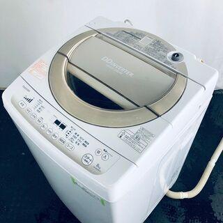 東芝 TOSHIBA 洗濯機 一人暮らし 大きめ 中古 2014...