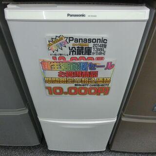 新生活応援!! 特別価格 1万円 Panasonic パナソニッ...