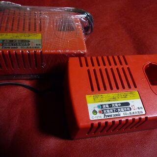 パオックコーポレーション急速充電バッテリー充電器(C-1216)...
