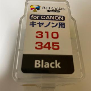 ベルカラー キャノンBC-345互換インクカートリッジ ブラック