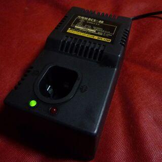 新興製作所電動ドライバー充電器(BCS-40)中古