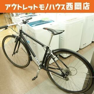 CHARGE GRATER 0/チャージ グレーター0 自転車 ...