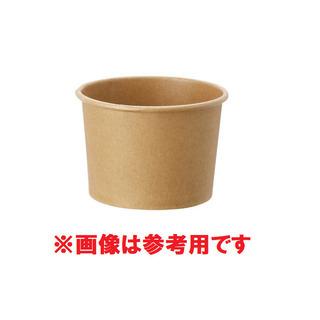 山口)下松市より 紙カップ(アイスカップ)1000個入 76-1...