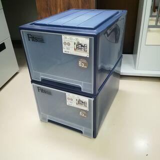 天馬 フィッツケース 収納ケース プラスチックケース 2つセット 菊E