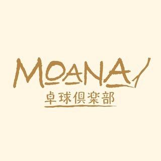 【MOANA卓球倶楽部】プライベートレッスン!!
