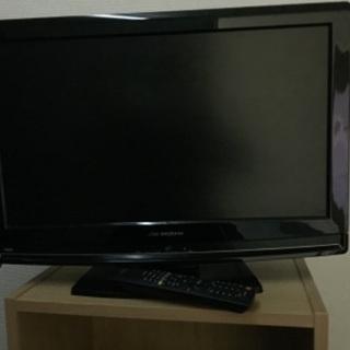 22インチ液晶テレビ必要な方