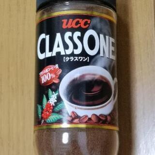 【取引者決定】UCC インスタントコーヒー 220g 新品…