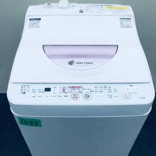 ✨乾燥機能付き✨1477番 SHARP✨電気洗濯乾燥機✨ES-T...
