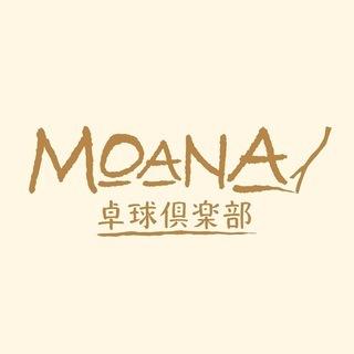 【MOANA卓球倶楽部】グループレッスン!!
