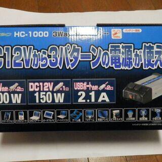 メルテック インバーター  DC12V 1000W