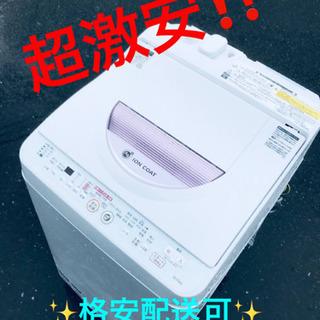 ET1477A⭐️SHARP電気洗濯乾燥機⭐️