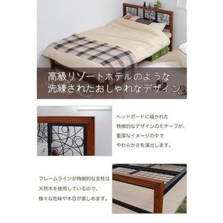 【ネット決済】20代女性使用 セミダブルベッド