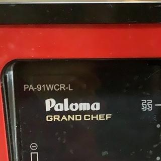 パロマ都市ガステーブル グランドシェフ PA-91WCR-L