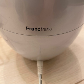 Francfranc 加湿器【値下げしました】 - 家電