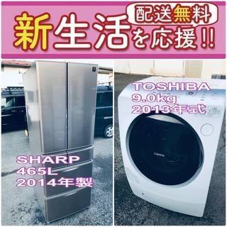 🔥期間限定🔥送料設置無料🔥大型冷蔵庫/ドラム式洗濯機の2点セット...