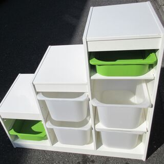 ☆イケア IKEA TROFAST トロファスト 収納コンビネー...