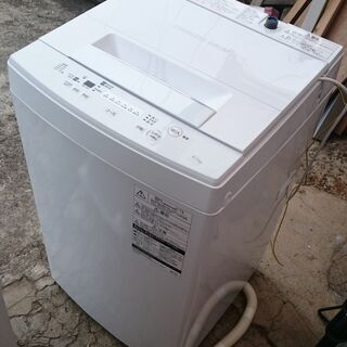 【中古】TOSHIBA 洗濯機 AW-45M5 4.5kg