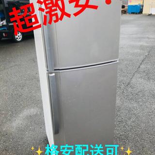 ET1491A⭐️SHARPノンフロン冷凍冷蔵庫⭐️