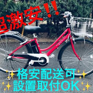 ET1492A⭐️電動自転車ヤマハ PAS CITY⭐️