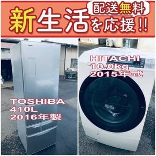 送料無料❗️ 🌈国産メーカー🌈でこの価格❗️⭐️大型冷蔵庫/ドラ...