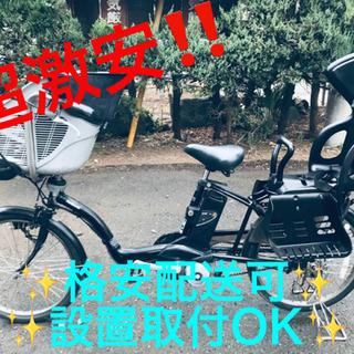 ET1493A⭐️電動自転車Panasonic ギュッド ⭐️