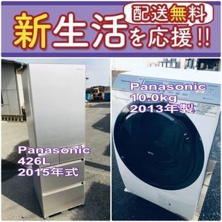🌈期間限定🌈送料設置無料🌈大型冷蔵庫/ドラム式洗濯機の2点セット...