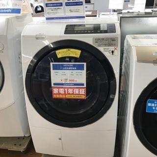 ドラム式洗濯機 HITACHI 2018年モデル 10.0kg ...