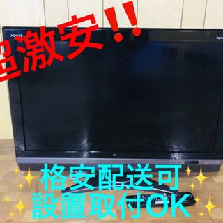 ET1494A⭐️SHARP  液晶カラーテレビ ⭐️