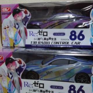 Re:ゼロ 86  ラジコンカー