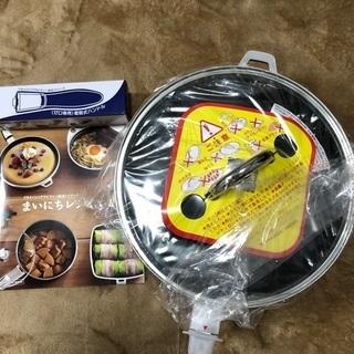 新品アサヒ軽金属工業の鍋26cm