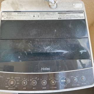 【24時間限定!!】4.5kgハイアール洗濯機