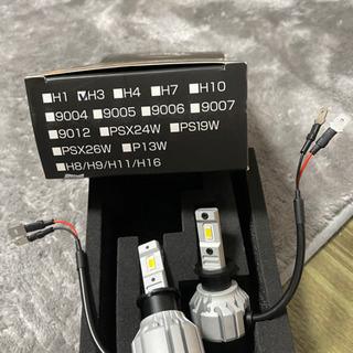 H3 LED 3色切り替え