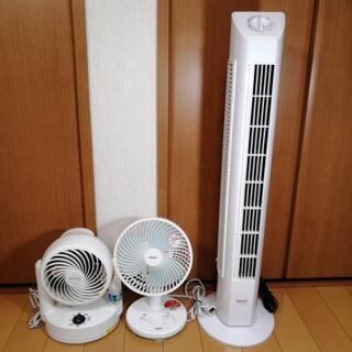 3台セット スリムファン 扇風機 サーキュレーター