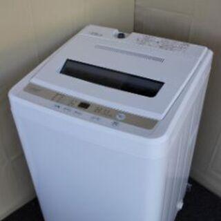 洗濯機 50L LIMLIGHT