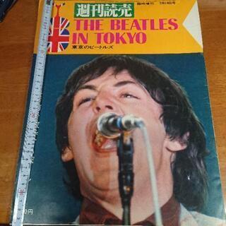 雑誌 週刊読売 臨時増刊 THE BEATLES IN TOKY...