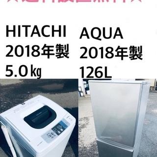 ★送料・設置無料★ 2018年製✨✨家電セット 冷蔵庫・洗濯機 ...