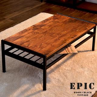 【棚付き】ヴィンテージ 天然木 ローテーブル  リビング用に最適です
