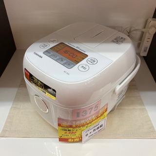 I375 TOSHIBA IH炊飯ジャー ホワイトの画像
