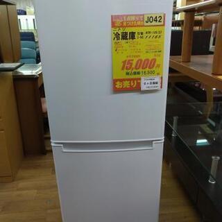 J042★6か月保証★2ドア冷蔵庫★ニトリ  NTR-106(S...
