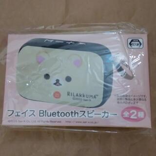 新品未開封☆ コリラックマ Bluetoothスピーカー