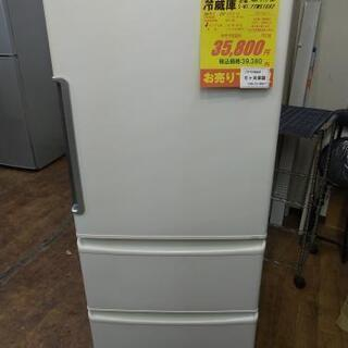 J004★6か月保証★3ドア冷蔵庫★AQUA  AQR-271F...