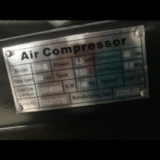 新品コンプレッサー 1機 三相200V 新型5.5馬力 コンプレ...