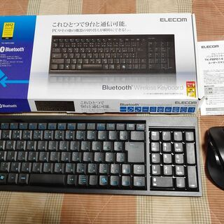 Bluetooth キーボード・マウス セット