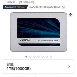 Crucial MX5001T SSD